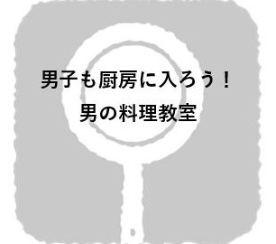 HPアイキャッチ
